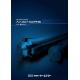 建設用ファスニング資材『アンカー 総合カタログ』 製品画像