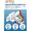 ファイルサーバ分析&移行ソリューション ZiDOMA data 製品画像