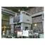 2000トンプレス機保有!厚板プレス加工/切削・研削加工 製品画像