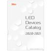 LEDデバイス カタログ 2020-2021 製品画像