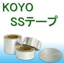 KOYOSSテープ:ガラスクロス補強両面アルミ箔テープ(導電性) 製品画像