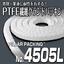 耐薬液・耐溶剤! PTFE繊維グランドパッキン No.4505L 製品画像