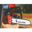 農林業機械 「丸山のチェンソー」 製品画像