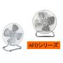 【エアモーター式工場扇(卓上タイプ)】AFDシリーズ 製品画像