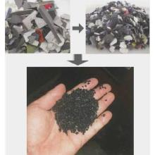 トーエイ株式会社 プラスチックリサイクル 製品画像