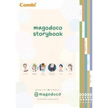 【3世代集客】magodoco storybook【無料配布中】 製品画像