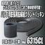 【バルブ用膨張黒鉛編組パッキンNo.6315CL】日本ピラー工業 製品画像