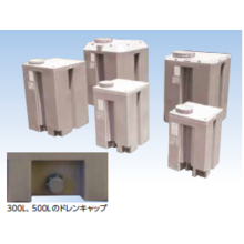 小型タンク『Z型(角型)/ZH型(角型高比重対応)』 製品画像