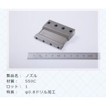 【お困りごと解決事例】精密部品加工・治具製作の小ロット対応 製品画像