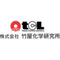 株式会社竹屋化学研究所 会社案内 製品画像