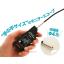 【新製品】ホールライトシリーズ『ホールライトモニタースコープ』 製品画像