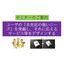 【11月1日開催】HALデザイン研究所主催無料Webセミナー案内 製品画像