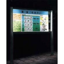 Lサイン AZS-L1520/L1820/L2120 製品画像