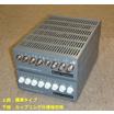 8ch  微差圧センサユニット 『MT-SP-8』 製品画像