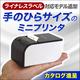 コンパクトデスクトッププリンター『NEX-C200シリーズ』 製品画像