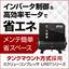 タンクマウント式スクリューコンプレッサ『LRSTシリーズ』 製品画像