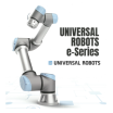 協働ロボット『ユニバーサルロボット』E-SERIES 製品画像
