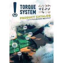 【2020版】大口径ボルト締付ツール総合カタログ|トルクシステム 製品画像
