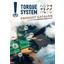 【2021版】大口径ボルト締付ツール総合カタログ|トルクシステム 製品画像