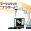 3D CAD/CAM 磨きロボットシステム『ナラウーノ』 製品画像