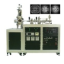 表面分析機器『TOFLAS-3000』 製品画像