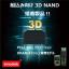 3D NAND搭載 産業⽤ PCIe SSDシリーズ 製品画像