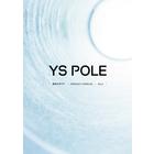 YSポール株式会社 『照明ポール』総合カタログ 製品画像