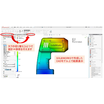 解析ソフトウェア『SOLIDWORKS Plastics』 製品画像