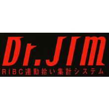RIBC連動拾い集計システム『Dr.Jim』 製品画像