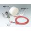 水道凍結防止器『NFオートヒータ ES/ESLタイプ』 製品画像