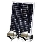 ソーラー小屋裏換気扇「からっと」 製品画像