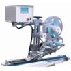 ラベリングマシン 製品画像