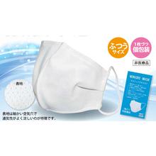 接触冷感マスク 製品画像