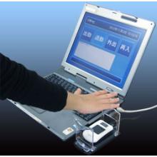 勤怠管理システム 「かいけつ就業」 製品画像