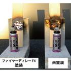 表面塗布型防火塗料『ファイヤーディレー F4』 製品画像