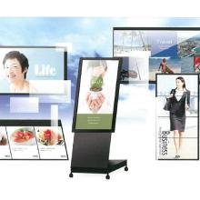 クラウド型デジタルサイネージソリューション 「R-Sign」 製品画像