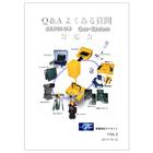 電磁波探査装置センシオンシリーズ 質問集Vol.3 ~対応力~ 製品画像