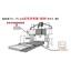 超音波加工技術コンサルティング 製品画像