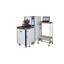 評価試験装置ラボプラストミルSシリーズ【サンプルテスト可】 製品画像