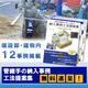 資料『建築設備配管で役立つ管継手の納入事例・工法提案』※無料進呈 製品画像