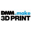 3Dプリント コンサルティングサービス 製品画像