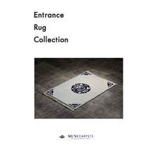 エントランスラグ 製品カタログ 製品画像