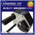 エアー緩衝材システム『エアースピード・フィット』 製品画像