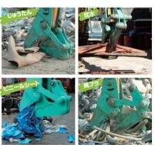 機械式リサイクルカッター『アイヨンきっと・カットW』 製品画像