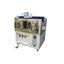冷凍機付衝撃試験機 型式DG-40 製品画像