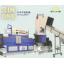 水冷式造粒機『DER-HSIN 3IN ONE』 製品画像