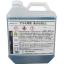業務用油脂強力洗剤『アルミ対応あぶらおとし』 製品画像