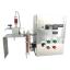 【食品業界向け】乳化分散装置『Free Micro Mixer』 製品画像