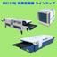 ADELCO社 熱風循環乾燥機 シリーズ 製品画像