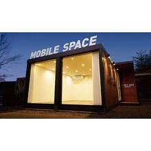 すべての機能が進化した次世代モバイルスペース『MS1』販売用 製品画像